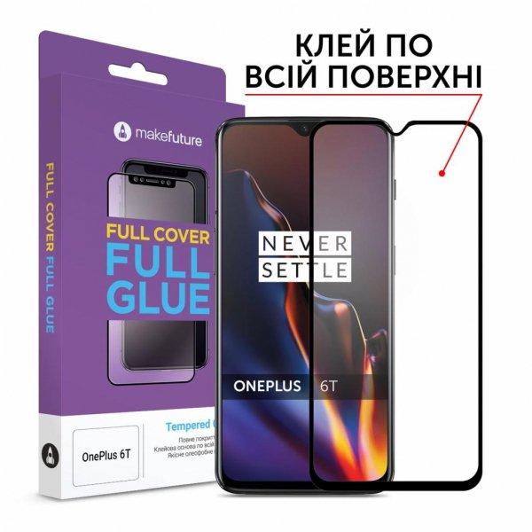 Скло захисне MakeFuture OnePlus 6T Full Cover Full Glue (MGF-O6T)