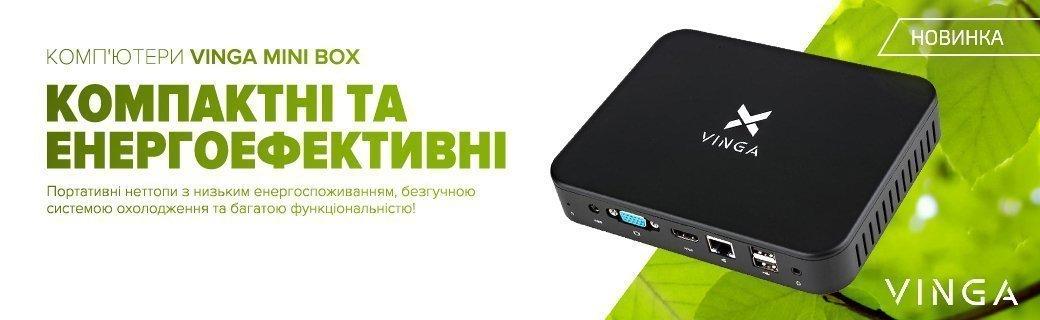 Комп'ютери Vinga Mini Box